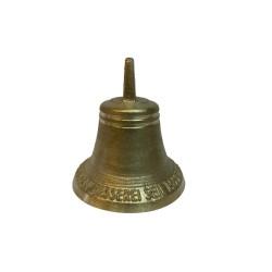 Tiroler Glocke Ø 7 cm mit Aufschrift